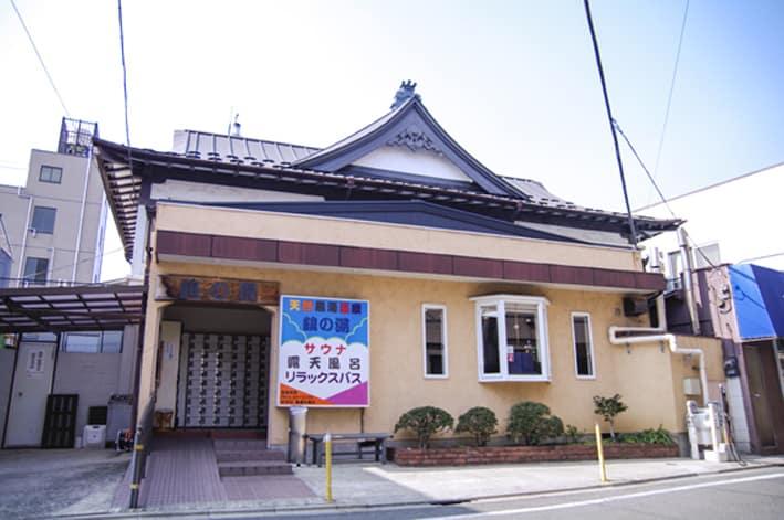 ออนเซ็นในโตเกียวที่คนมีรอยสักเข้าได้ : สึรุโนะยุ (Tsuru no Yu)