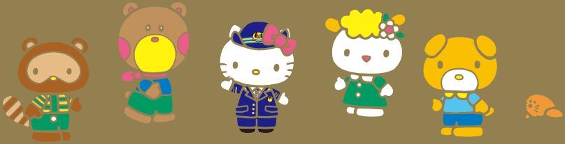 ็Hello Kitty and friends