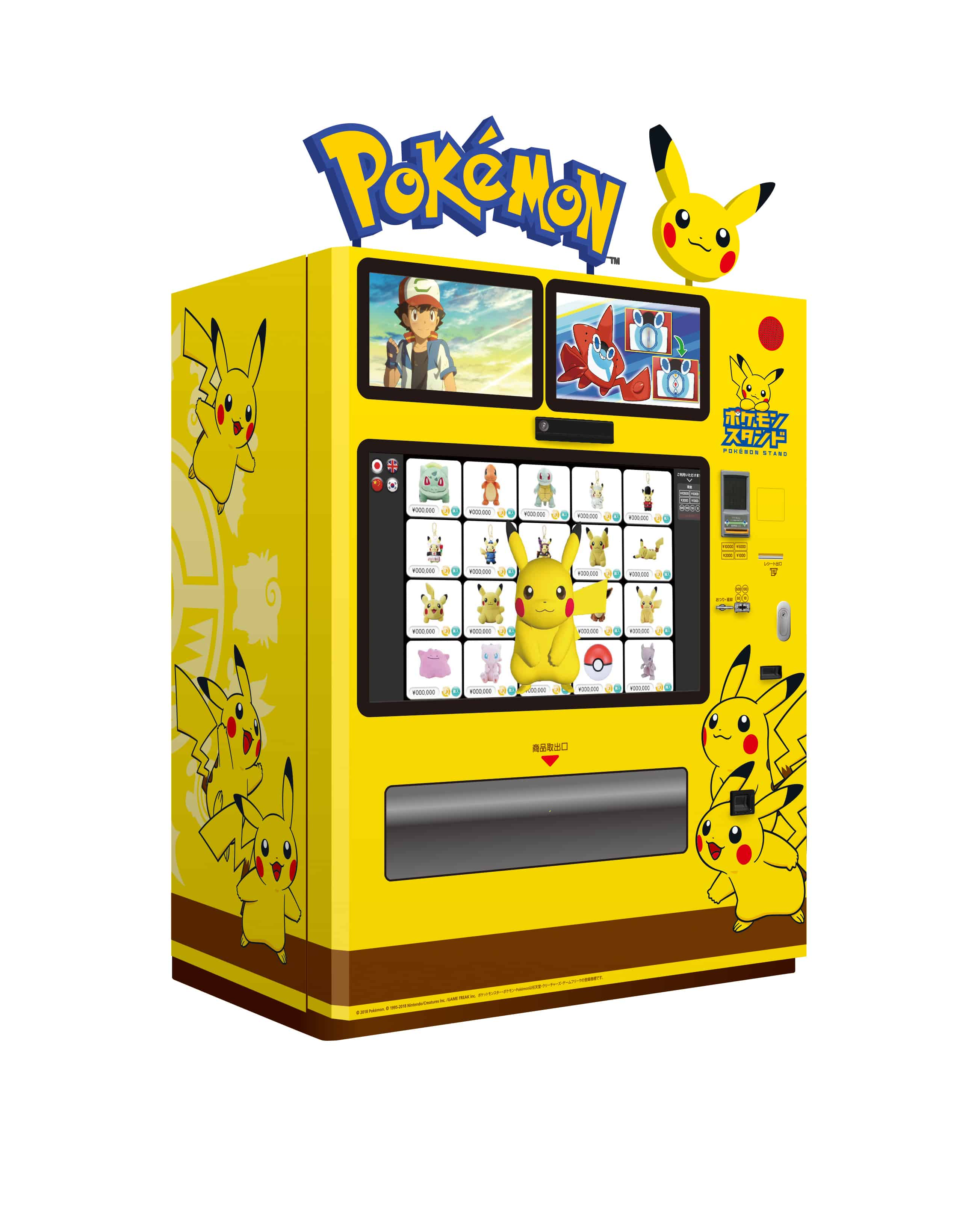 ตัวอย่างโปเกม่อนสแตนด์ (Pokemon Stand) ตู้จำหน่ายสินค้าโปเกม่อน
