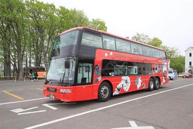 Hokkaido Restaurant Bus