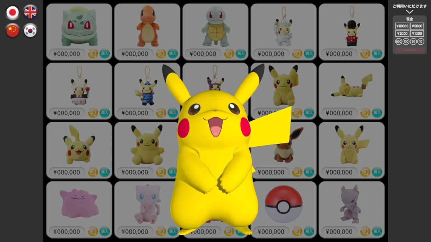 โปเกม่อนสแตนด์ (Pokémon Stand)