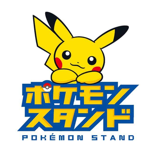 Pokémon Stand / Pokemon Stand