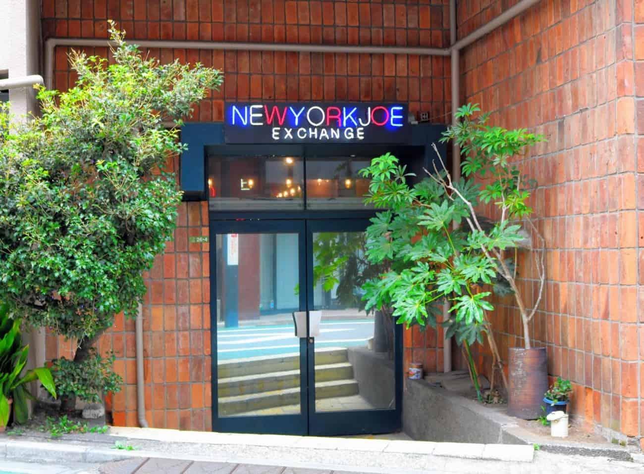 ร้าน NEW YORK JOE EXCHANGE ที่ย่านชิโมะคิตะซาว่า (Shimokitazawa)
