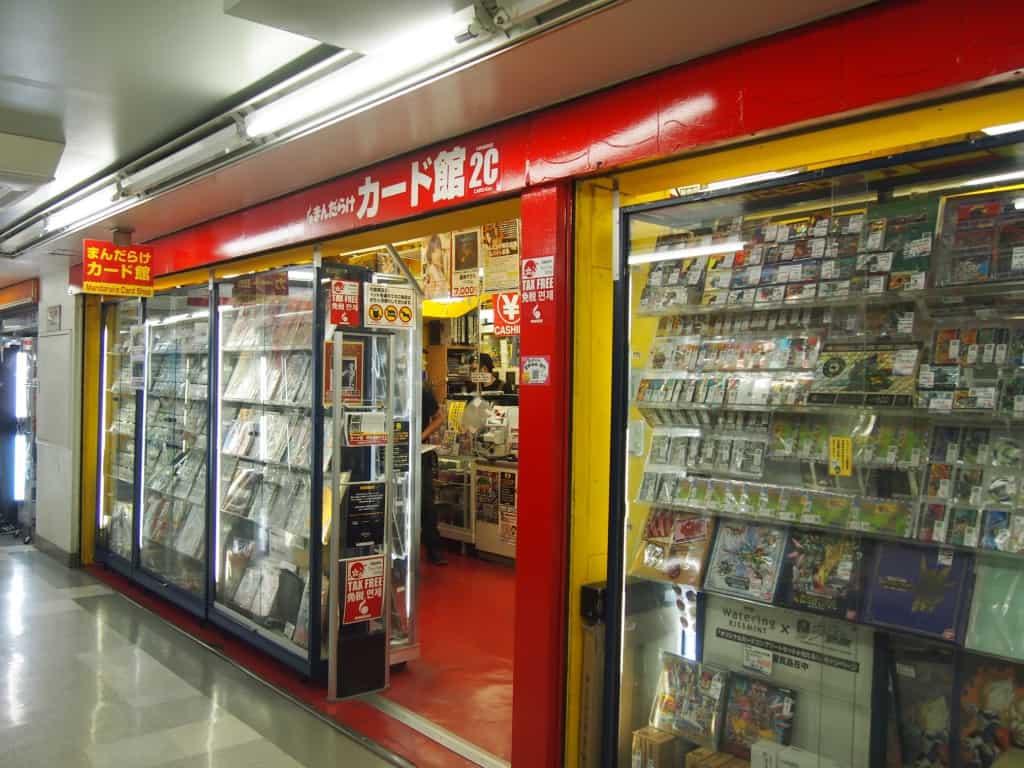 ร้าน Card Kan ที่ขายการ์ดสะสม