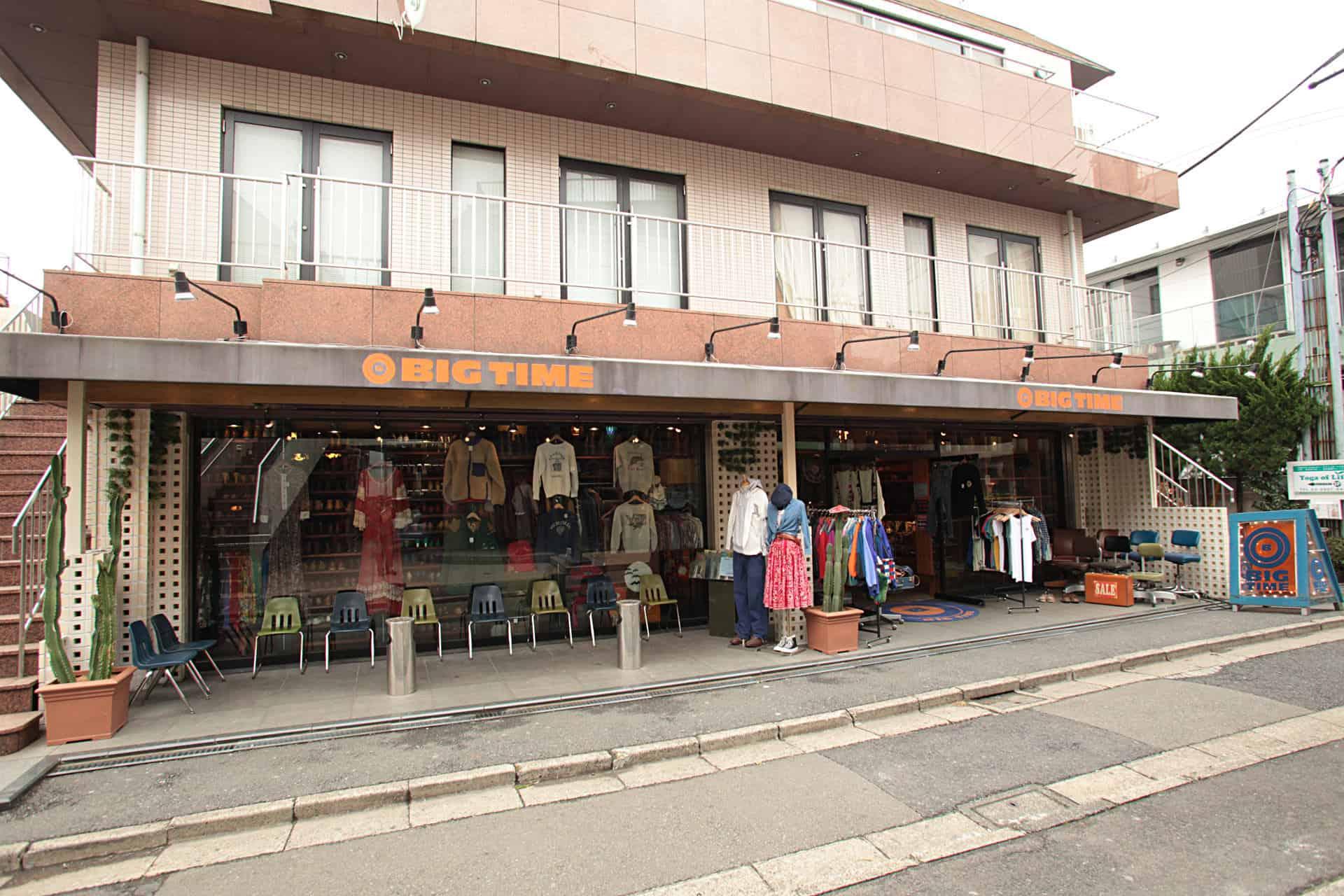 ร้าน Big Time ที่ย่านชิโมะคิตะซาว่า (Shimokitazawa)