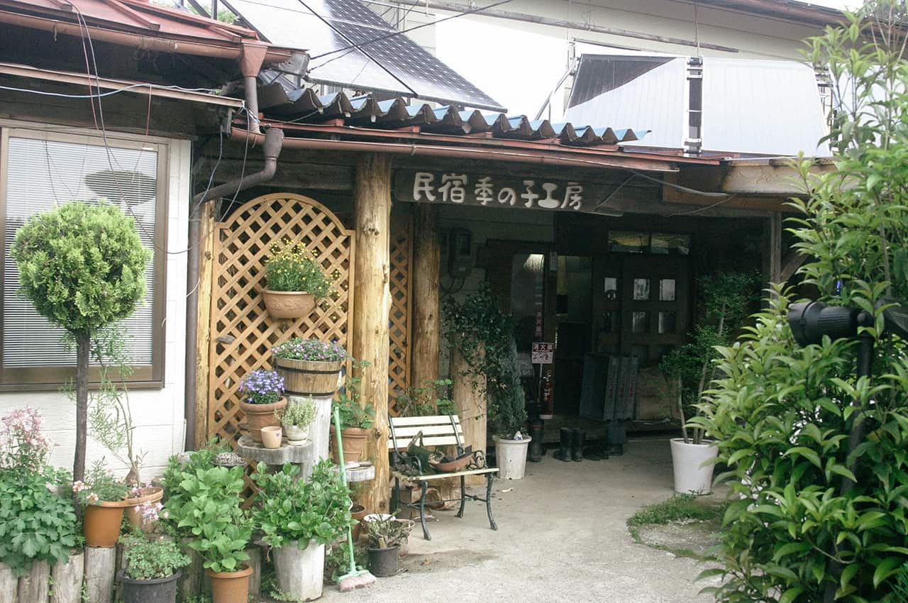 10 Farm Stays in Japan | Towa Kinoko Koubou