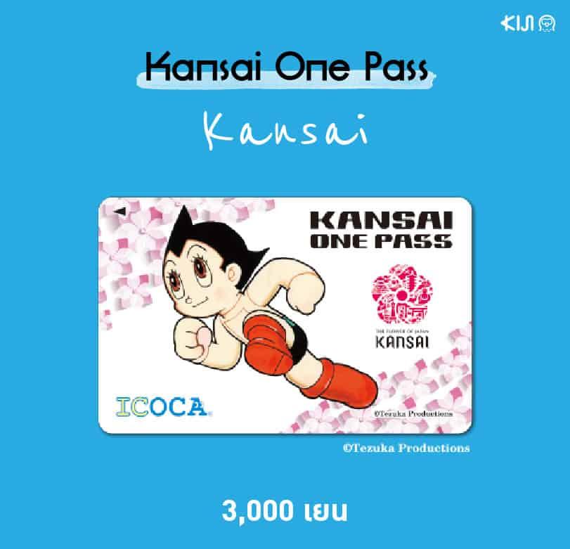 Kansai One Pass