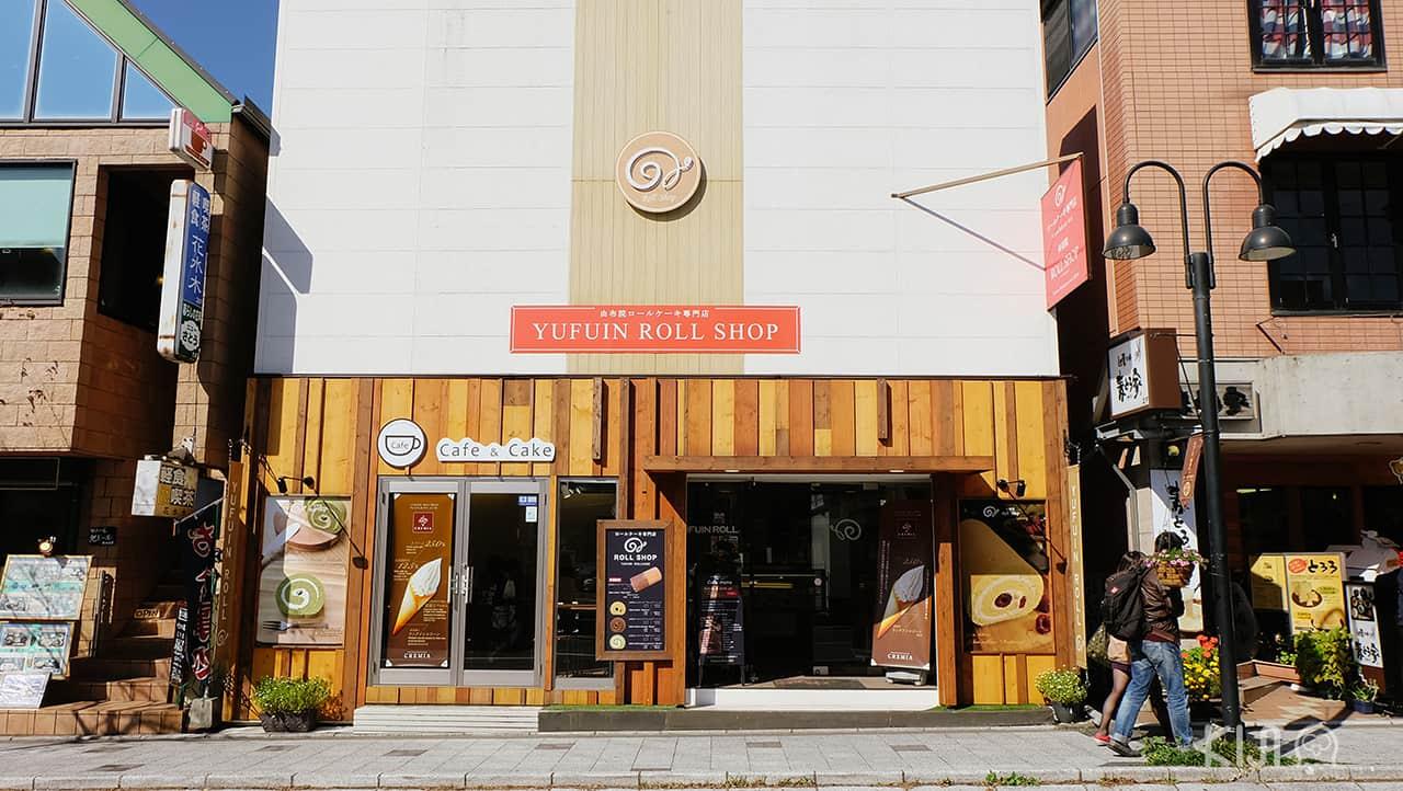 Yufuin Roll Shop คาเฟ่เค้กโรล
