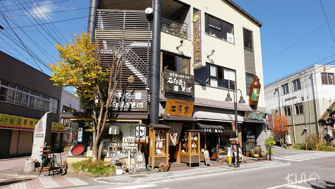 ร้านขายอาหารและสินค้าต่างๆที่ยุฟุอิน (Yufuin)