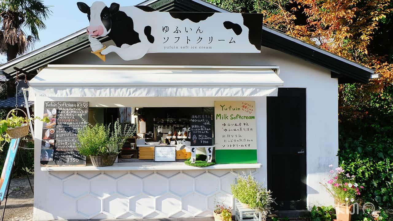 ร้านไอศกรีม Yufuin Soft ice cream