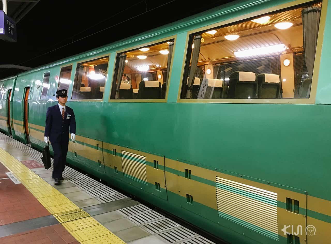 รถไฟ Yufuin No Mori