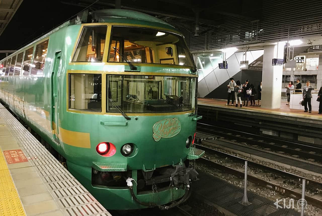 ขบวนรถไฟ Yufuin No Mori