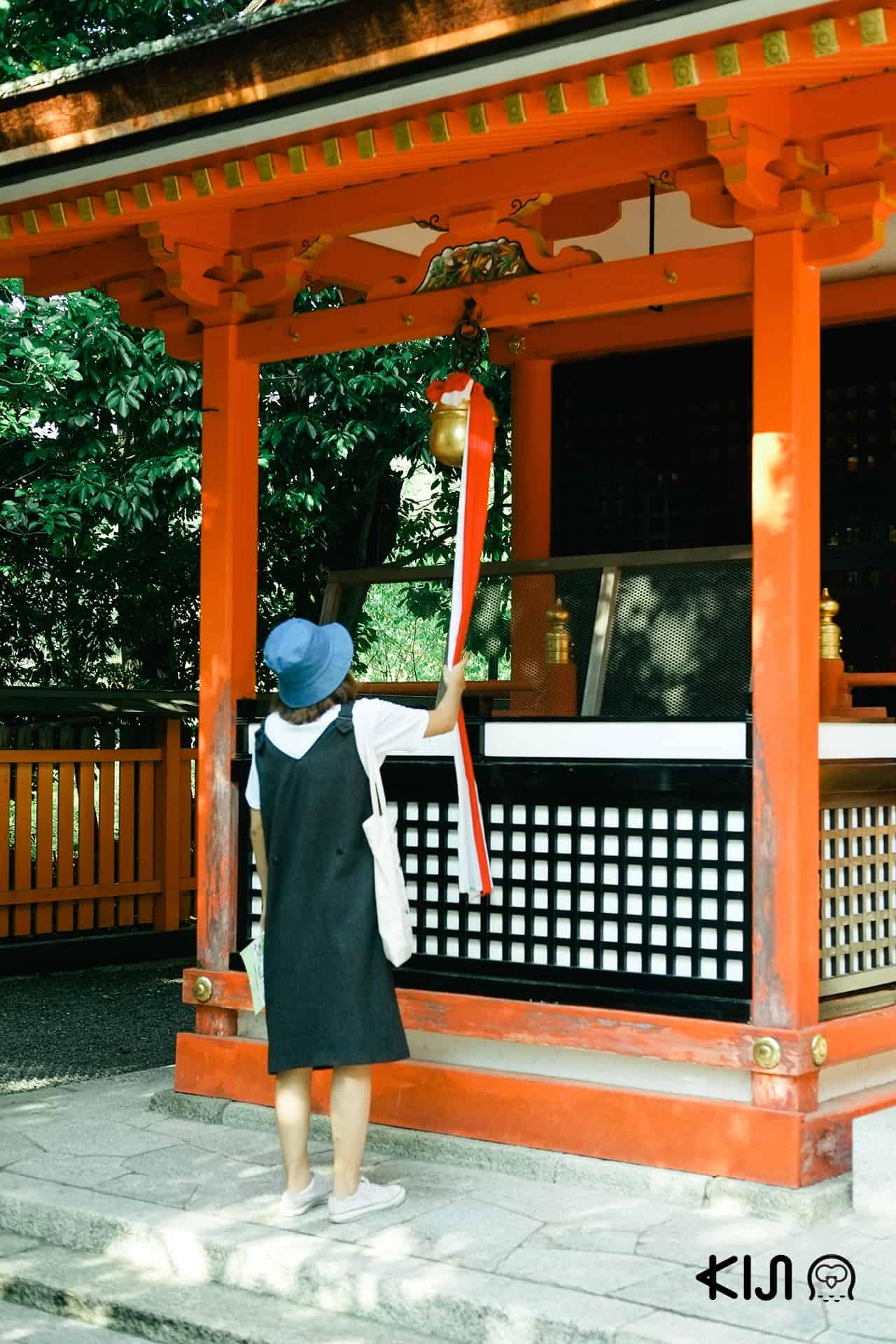 ศาลเจ้าที่เกียวโต
