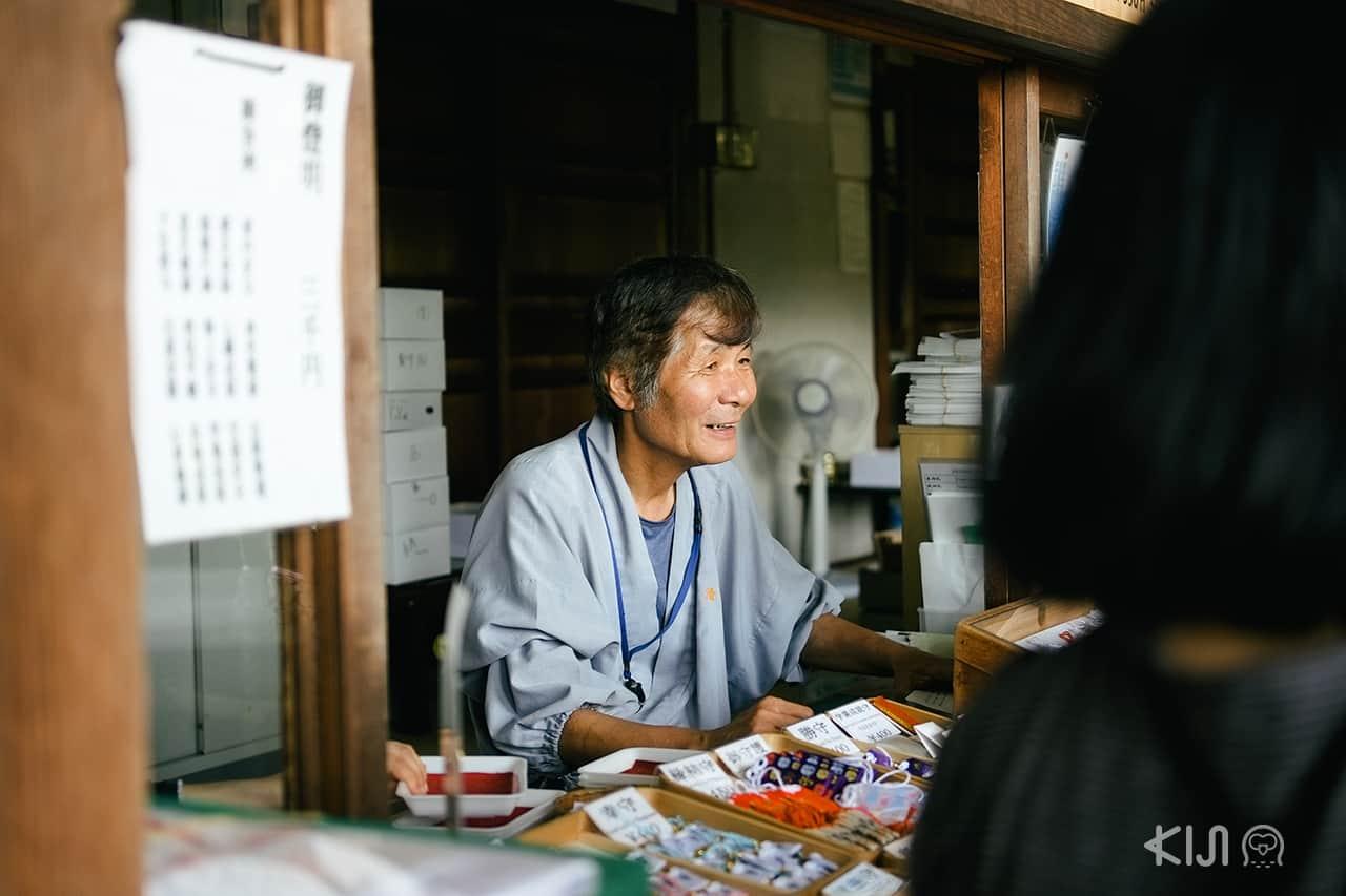 เครื่องรางที่ขายภายในวัดน้ำใส (Kiyomizu-dera)