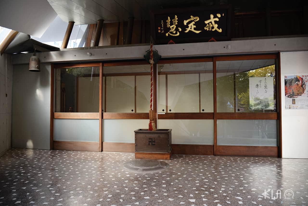 'วัดคันโนะจิ' (Kannoji Temple) ซึ่งเป็นวัดพุทธในนิกายชินงอน