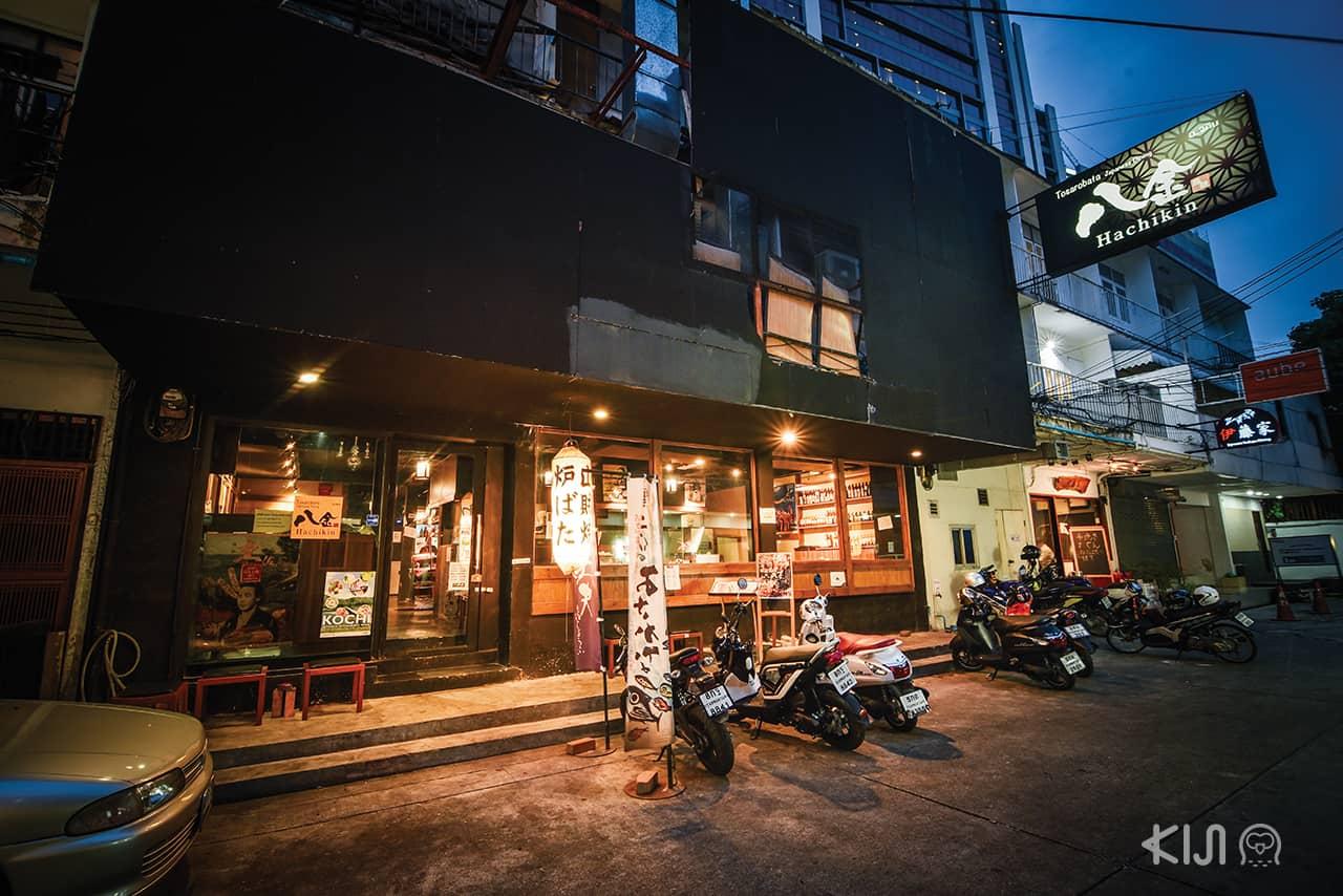 หน้าร้าน Hachikin