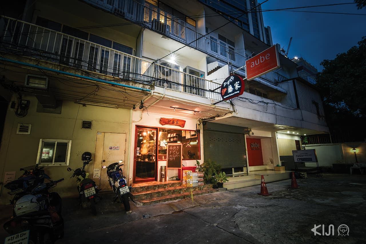 หน้าร้าน Itoya