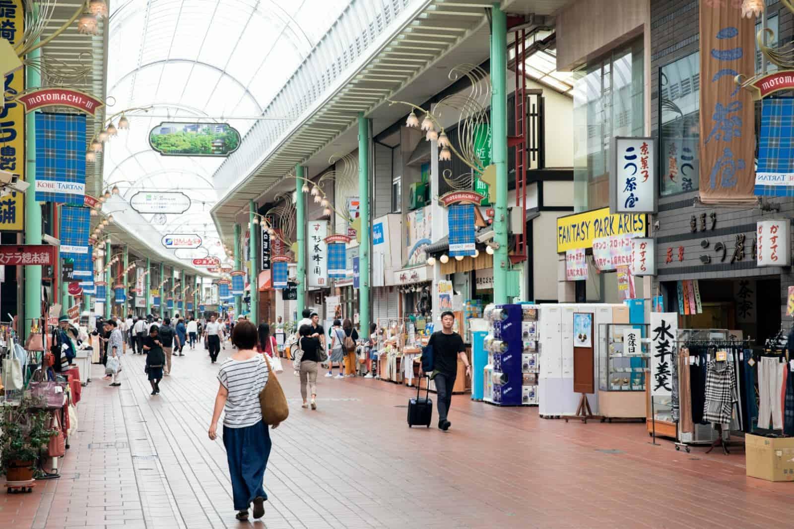 วิธีไปโกเบ (Kobe) - โมโตมาจิ (Motomachi)