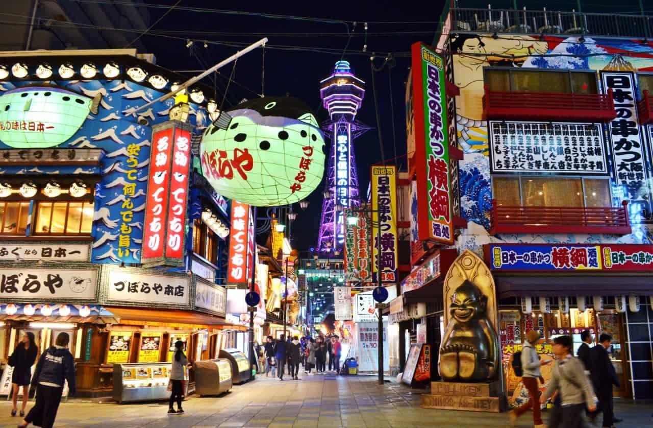 วิธีไปโอซาก้า (Osaka) - ย่านชินเซไก (Shinsekai)