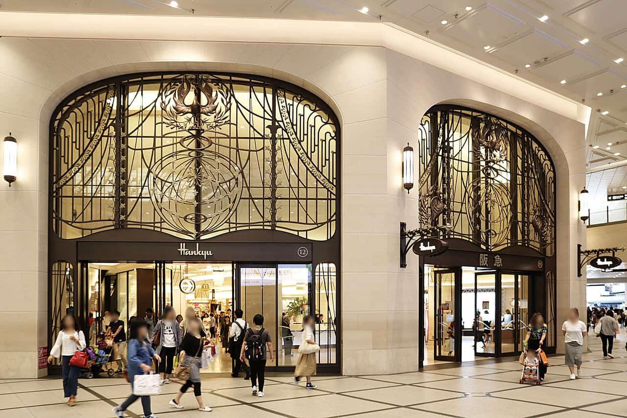 ห้างสรรพสินค้าฮันคิว ในย่านอุเมดะ จังหวัดโอซาก้า