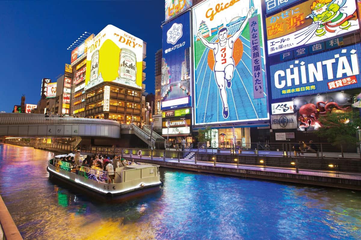 วิธีไปโอซาก้า (Osaka) - ย่านโดทงโบริ (Dotonbori)