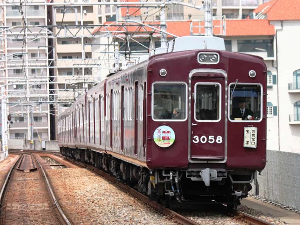 รถไฟฮันคิว (Hankyu Railway)