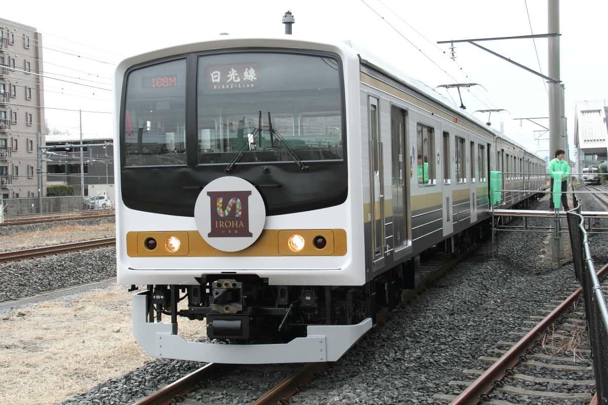 รถไฟอิโรฮะ รถไฟรุ่นใหม่ที่เพิ่งเริ่มวิ่งในปี ค.ศ. 2018