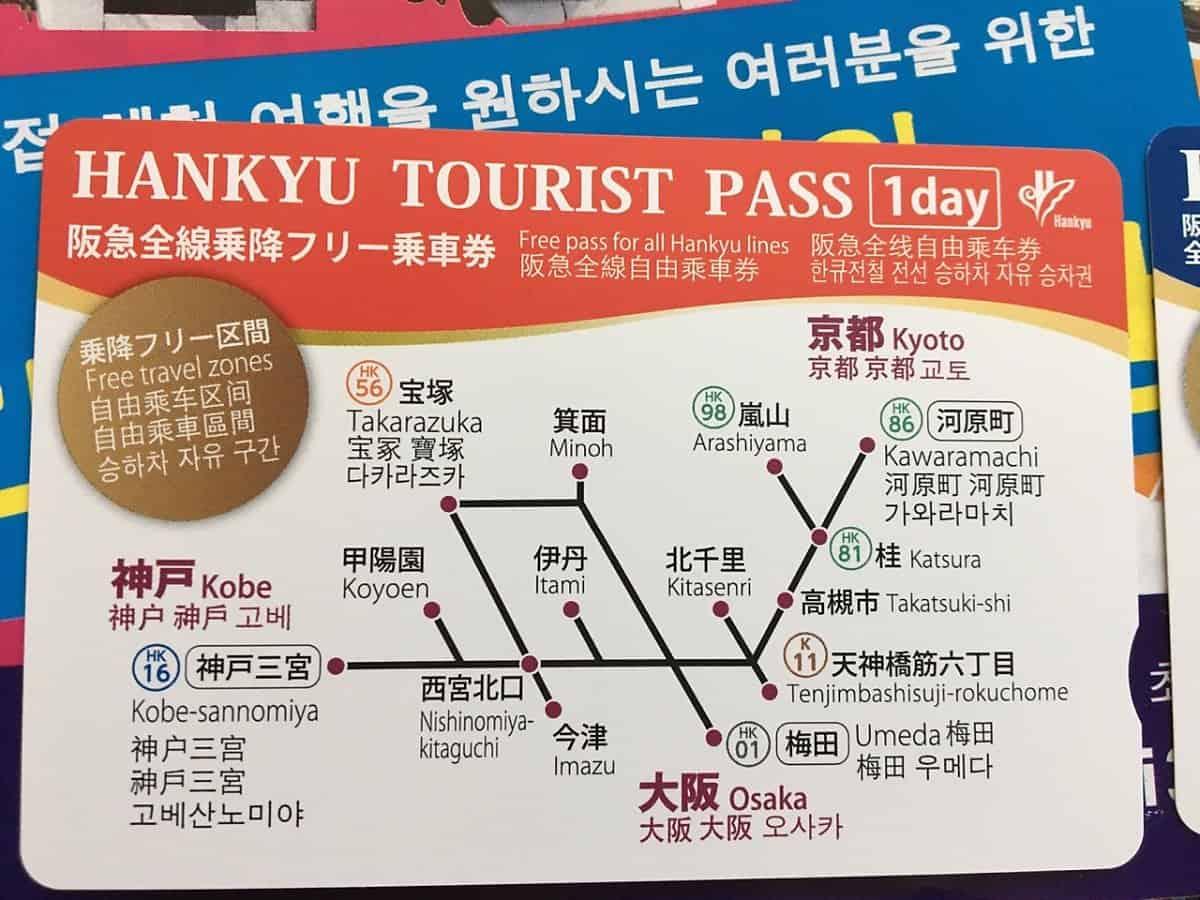 หน้าตาของบัตร Hankyu Tourist Pass แบบ 1 วัน
