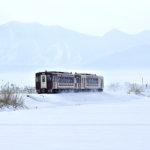 Oykot Exterior (Winter)