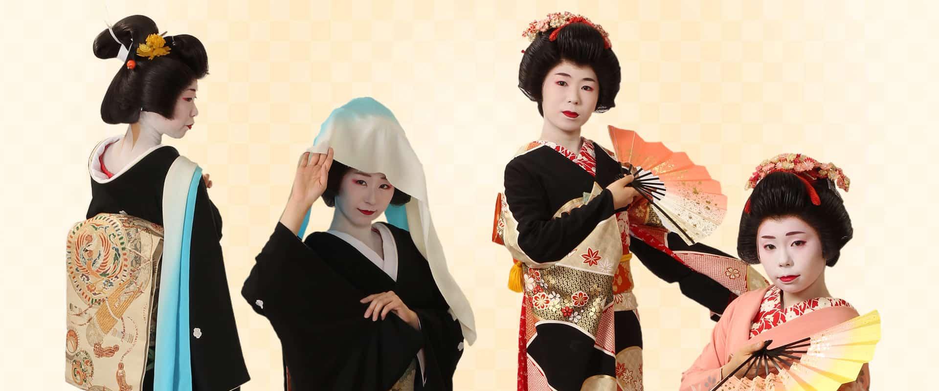 เกอิกิ หรือ เกอิชา นางรำญี่ปุ่นที่โด่งดังไปทั่วโลก