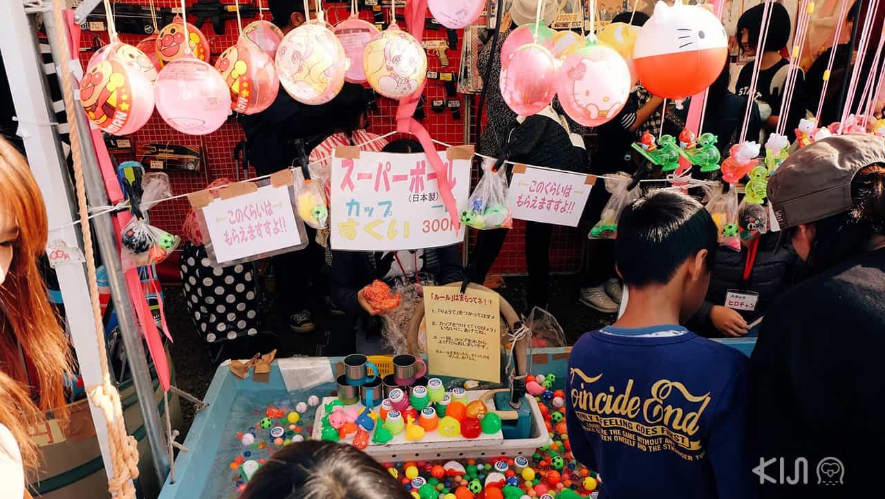 กิจกรรมภายในงานเทศกาลบอลลูนนานาชาติของจังหวัดซากะ ( Saga International Balloon Fiesta )