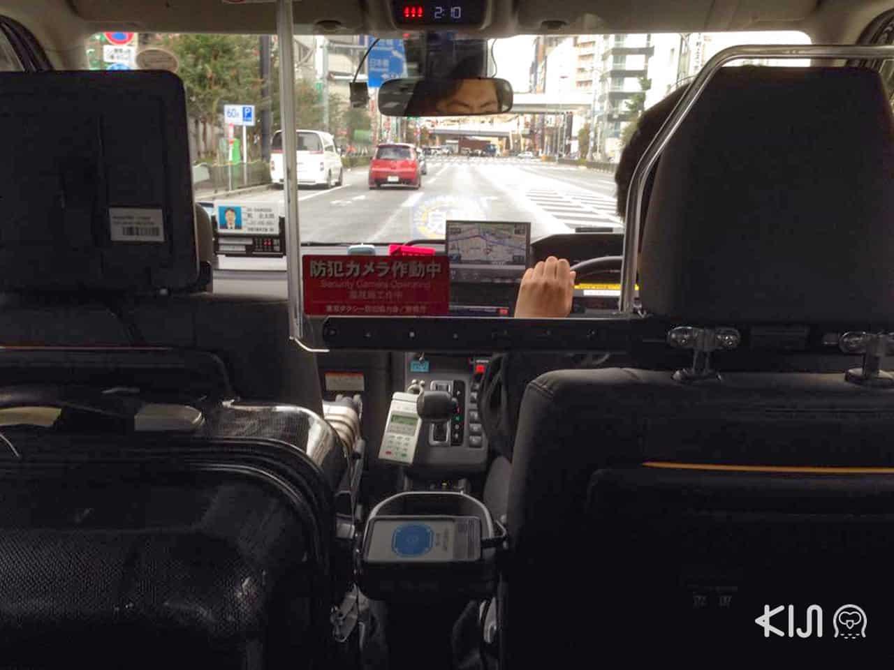 Taxi Tokyo : ราคาเริ่มต้นตามปกติ 1 กม.แรก 410 เยน (โตเกียว) และมีแผ่นกรอบใสคั่นระหว่างคนขับและผู้โดยสารหลังตามปกติ