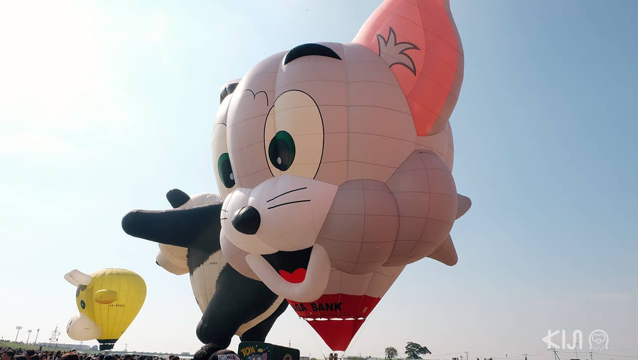 Tom of Saga International Balloon Fiesta