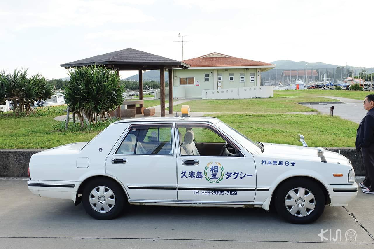 แท็กซี่ญี่ปุ่นที่ให้บริการในจังหวัดโอกินาว่า บนเกาะคุเมะจิม่า