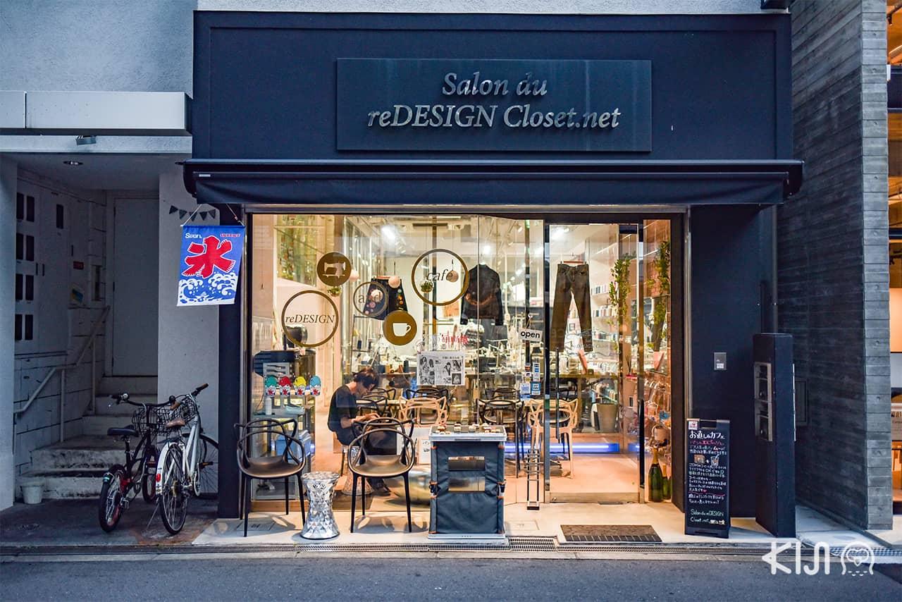 ร้าน Salon du reDESIGN Closet.net ที่ถนน Orange Street ในโอซาก้า