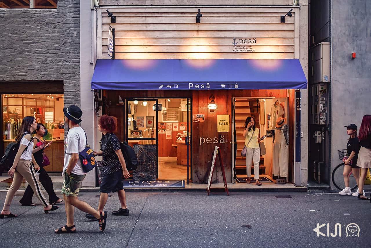 ร้าน Pesa ที่ถนน Orange Street ในโอซาก้า