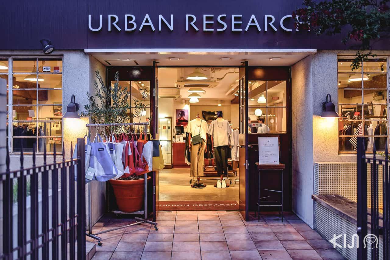 ร้าน Urban Research ที่ถนน Orange Street ในโอซาก้า