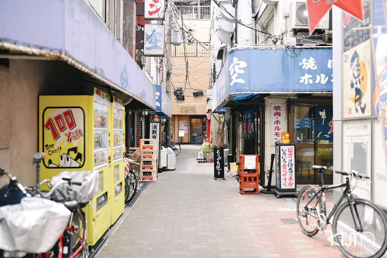 Tsuruhashi, Osaka