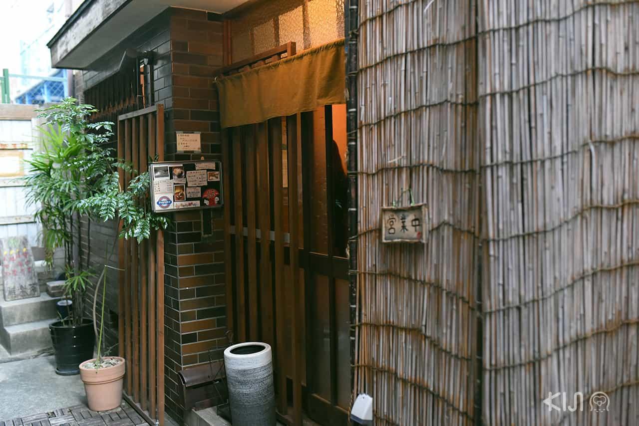 ด้านหน้าร้านชา Garakucha ย่าน Nakazakicho ในโอซาก้า