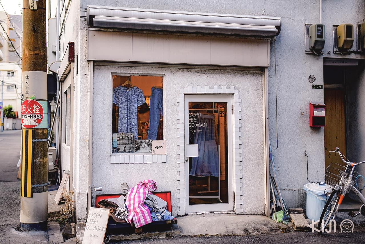 ร้านขายเสื้อผ้ามือสองและแกลเลอรีย่าน Nakazakicho ในโอซาก้า