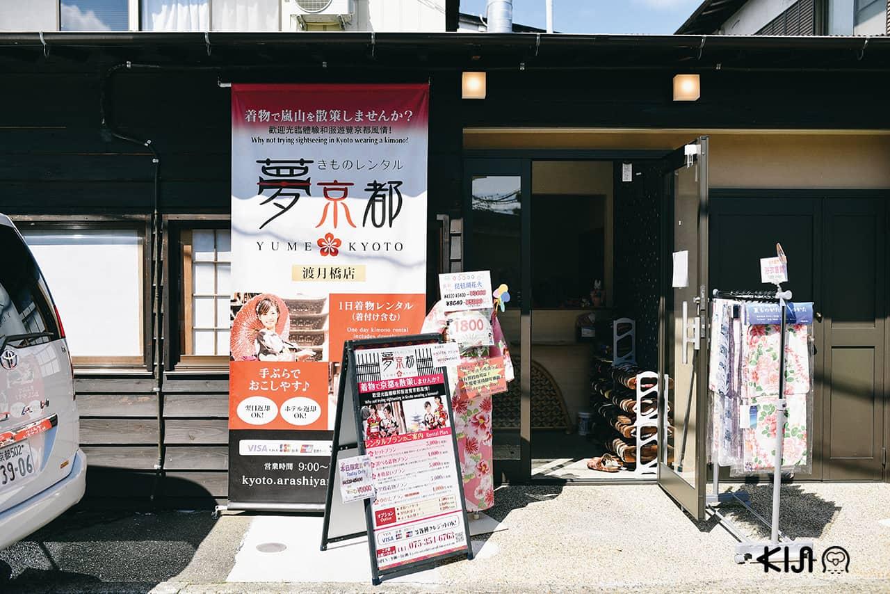 Yume Kyoto ร้านเช่ายูกาตะและกิโมโนในย่านอาราชิยาม่า (Arashiyama)