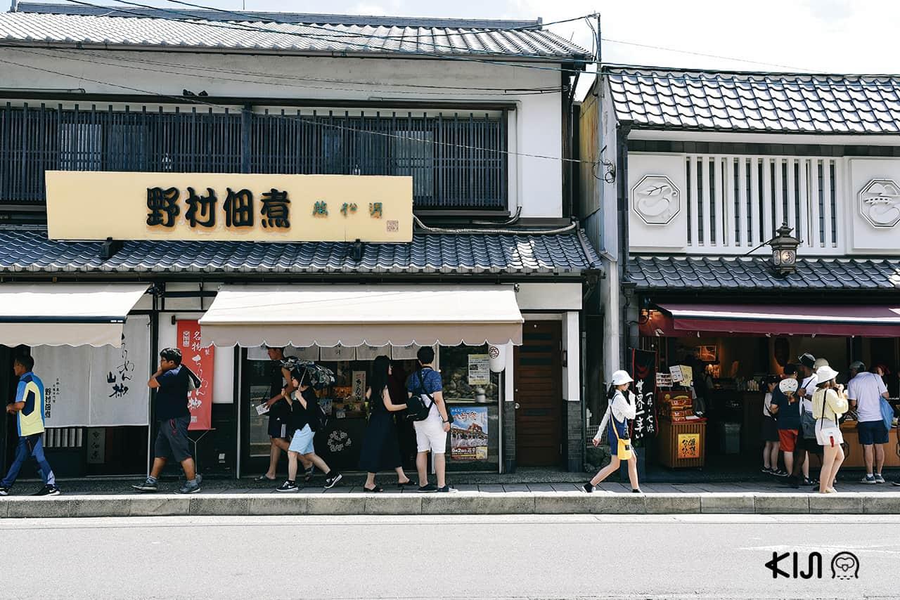ย่านช็อปปิ้ง Arashiyama Shopping Street