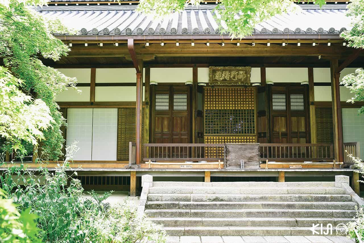 วัด Jojakkoji Temple ย่านอาราชิยาม่า (Arashiyama)