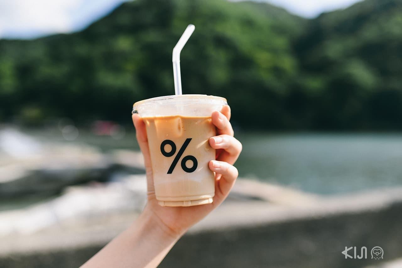กาแฟ %Arabica สาขาอาราชิยาม่า (Arashiyama)