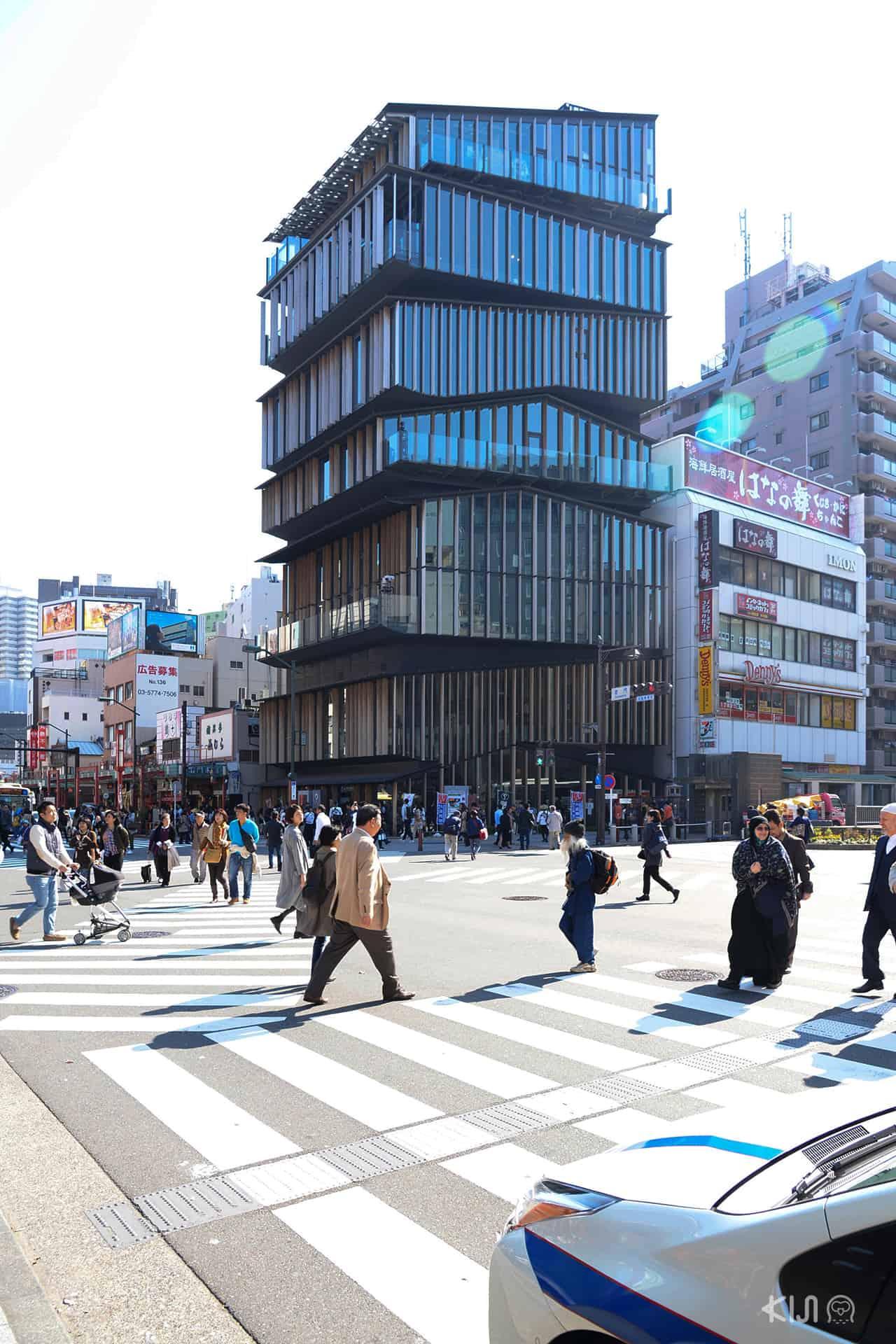 ศูนย์บริการนักท่องเที่ยว Asakusa Culture Tourist Information Center