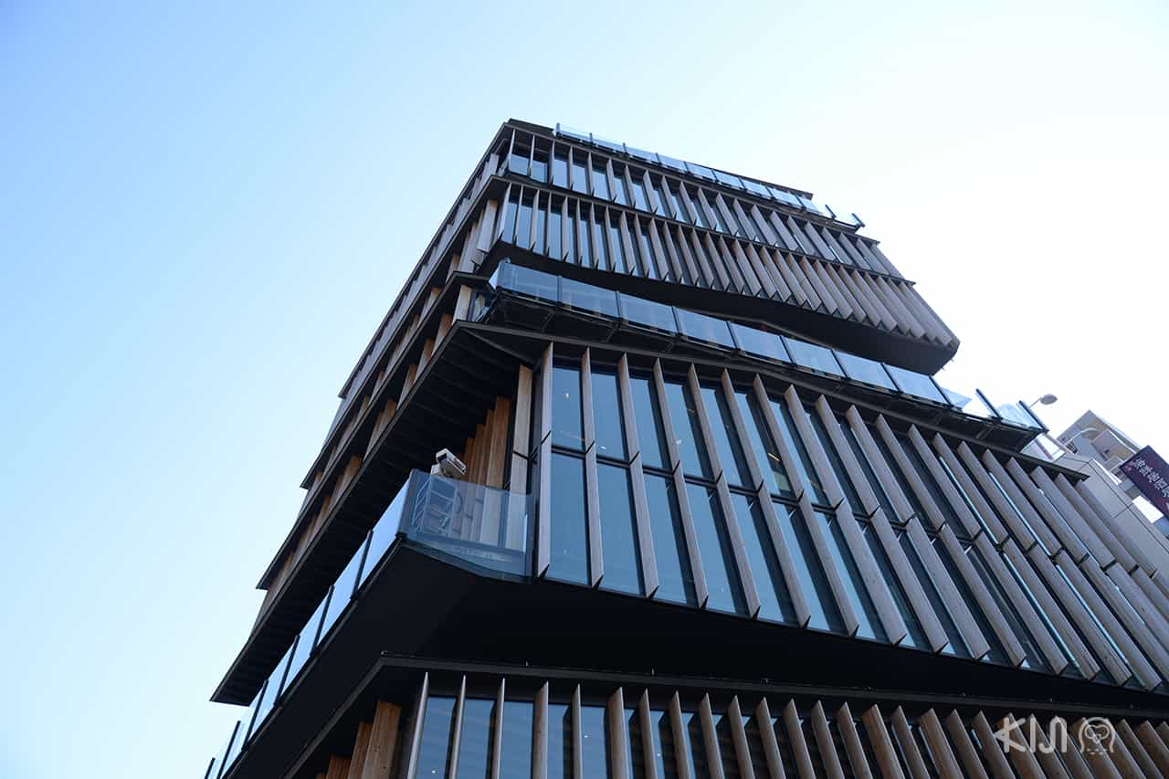 ภายนอกของอาคารศูนย์บริการนักท่องเที่ยว Asakusa Culture Tourist Information Center