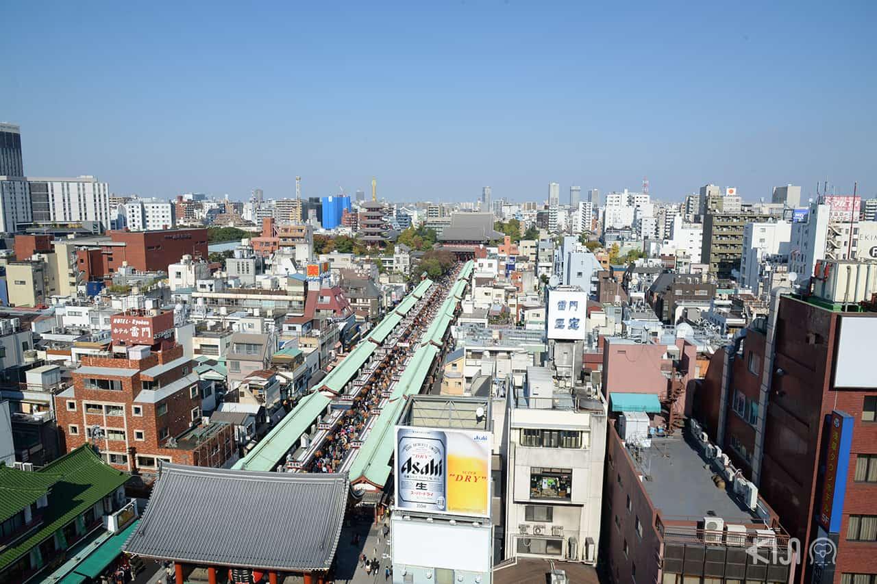 วิวที่มองมาจากศูนย์บริการนักท่องเที่ยว Asakusa Culture Tourist Information Center