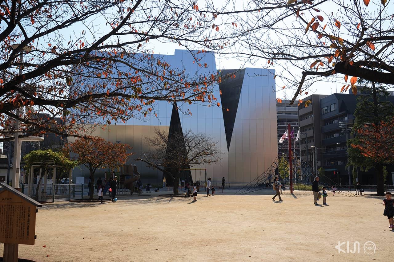 พิพิธภัณฑ์โฮะคุไซในกรุงโตเกียว