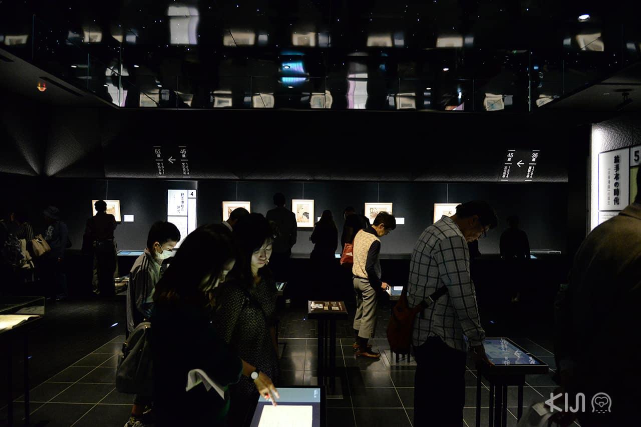 บรรยากาศภายในพิพิธภัณฑ์โฮะคุไซในกรุงโตเกียว