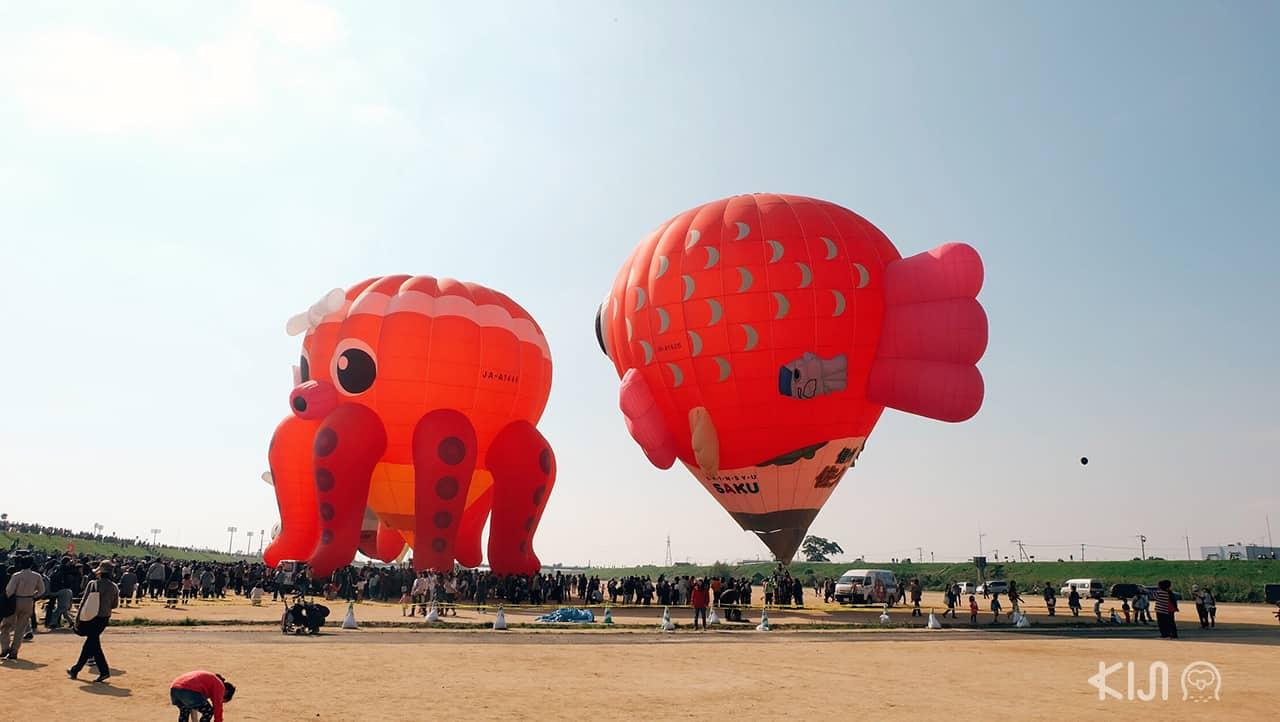 sea animal balloons of Saga International Balloon Fiesta